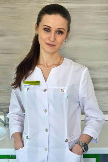 Гертий Алёна Александровна